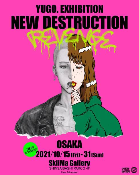 YUGO. EXHIBITION 「NEW DESTRUCTION」