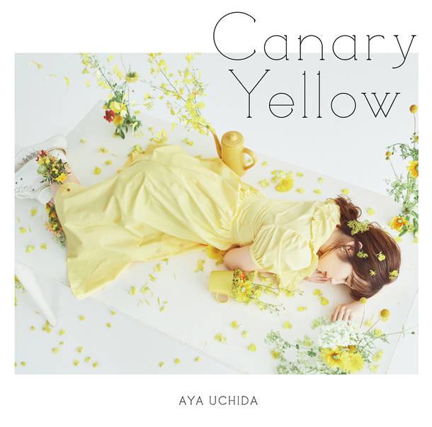 シングル「Canary Yellow」【限定盤】(CD+DVD)