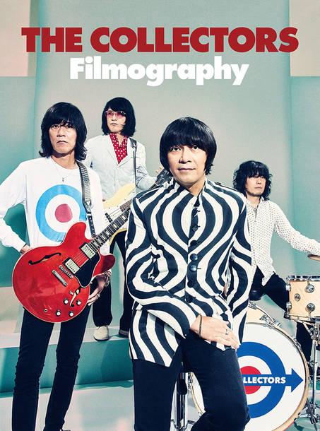 結成35周年記念DVDBOX『Filmography』