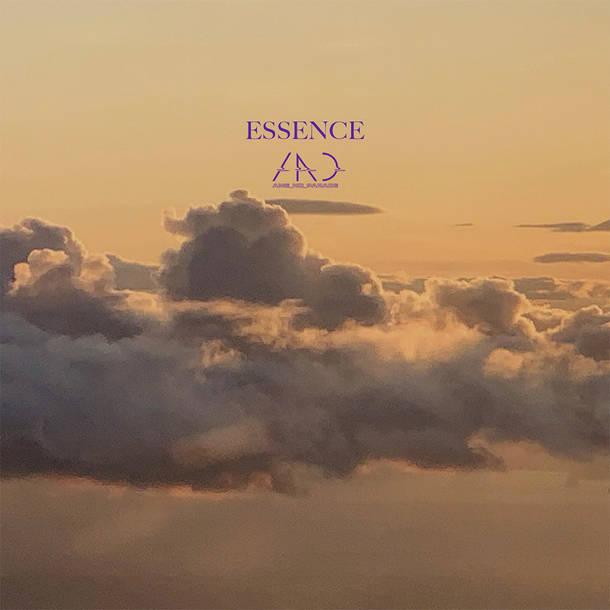 配信シングル 「ESSENCE」
