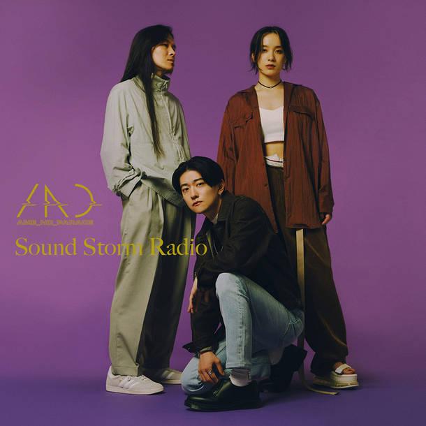 Spotify Music+Talk 「雨のパレード -Sound Storm Radio-」