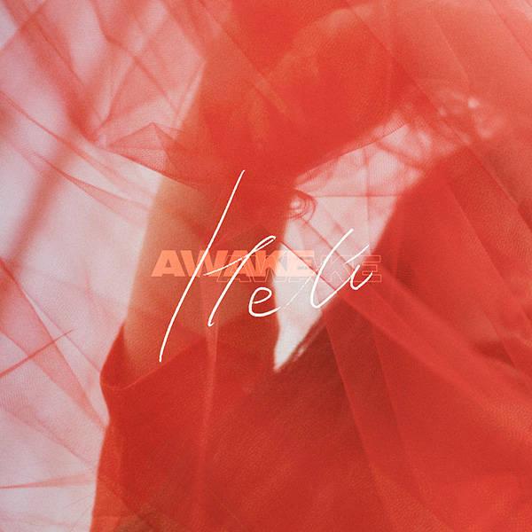 配信EP『AWAKE』