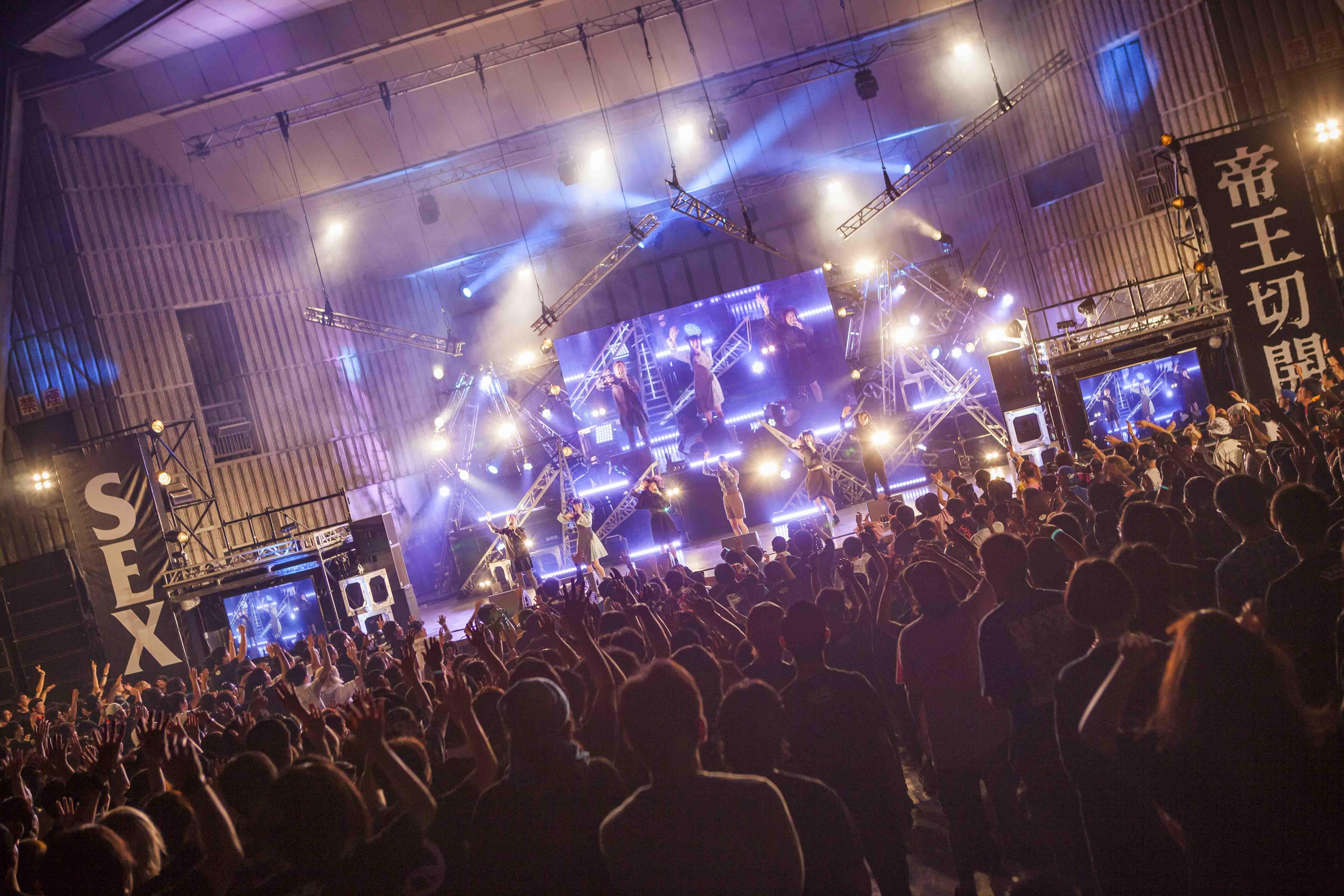 新規会員登録【BiSH】『BiSH Less than SEX TOUR FINAL'帝王切開'』2016年10月8日 at 日比谷野外大音楽堂