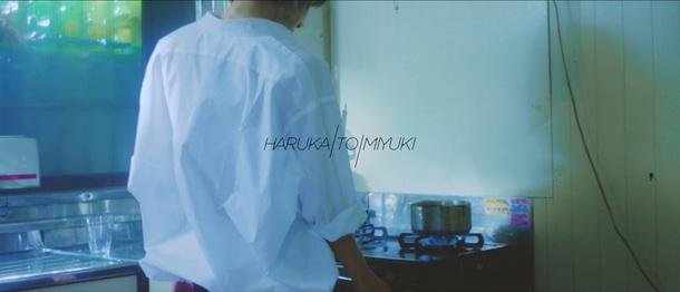 「わらべうた」MV