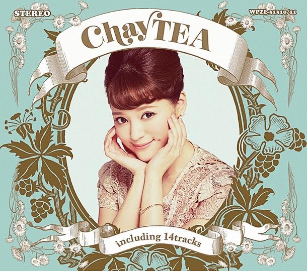 アルバム『chayTEA』【初回生産限定盤】(CD+DVD)