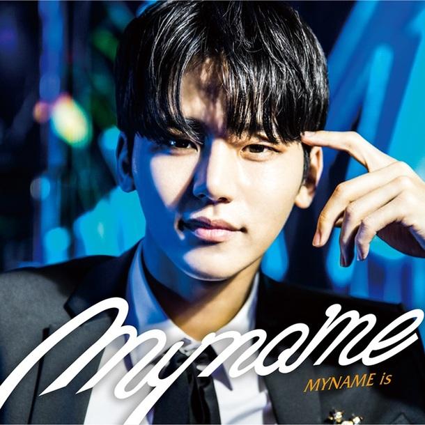 アルバム『MYNAME is』【インス盤】