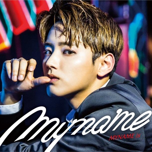アルバム『MYNAME is』【セヨン盤】