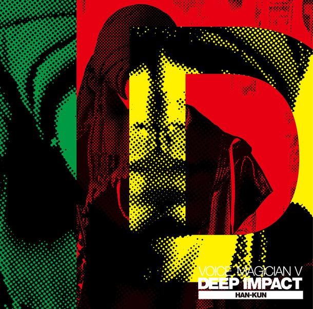 アルバム『VOICE MAGICIAN V ~DEEP IMPACT~』【通常盤】(CD)