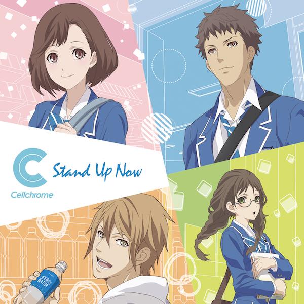 シングル「Stand Up Now」【コンビニカレシ盤】