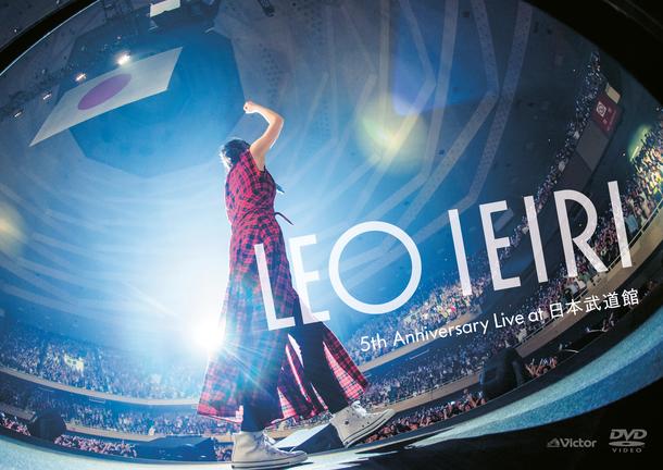 DVD『5th Anniversary Live at 日本武道館』