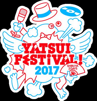 『YATSUI FESTIVAL 2017』ロゴ