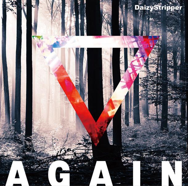 シングル「AGAIN」【初回限定盤A】(CD+DVD)
