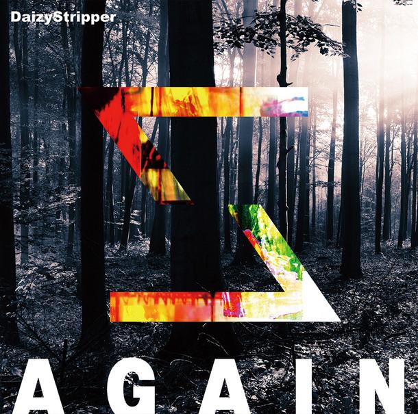 シングル「AGAIN」【初回限定盤B】(CD+豪華フォトブックレット)