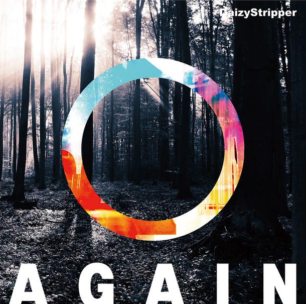 シングル「AGAIN」【初回限定盤C】(CD+豪華フォトブックレット)
