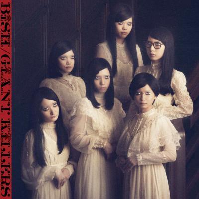 ミニアルバム『GiANT KiLLERS』【CD盤】