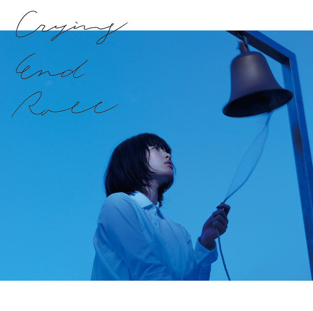 アルバム『Crying End Roll』【初回限定盤】(CD+DVD)