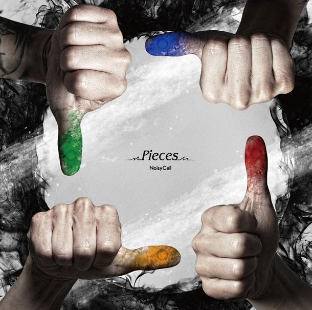 アルバム『Pieces 』
