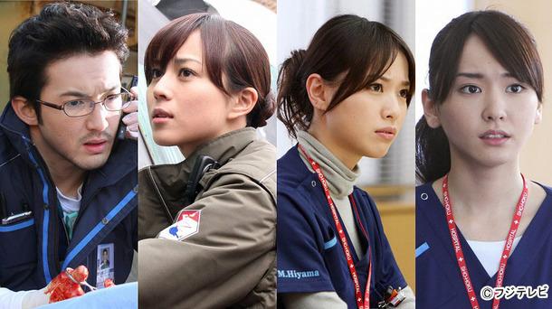 『コード・ブルー〜ドクターヘリ緊急救命〜THE THIRD SEASON』