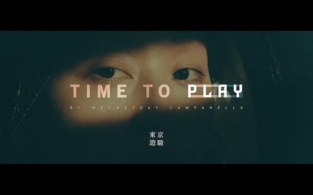 配信限定スペシャルライブ東京遊駿『TIME TO PLAY』キャプチャ