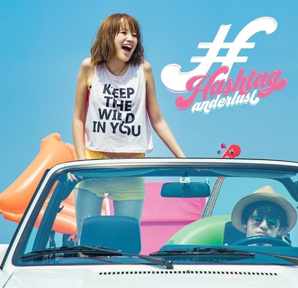 シングル「#Hashtag」【初回生産限定盤】(CD+DVD)