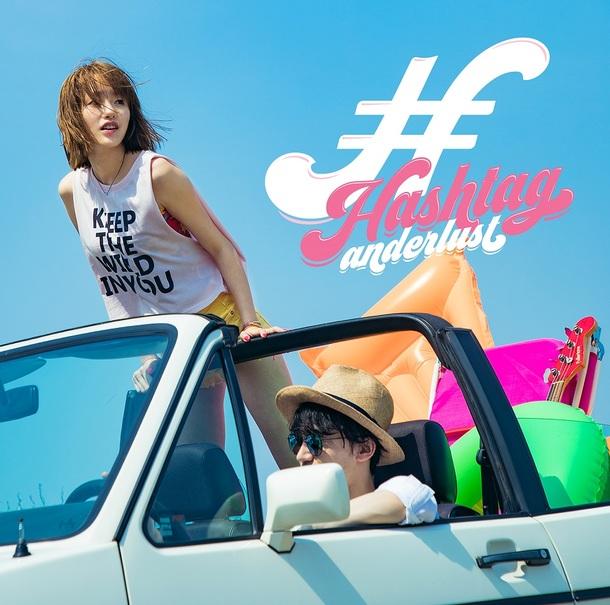 シングル「#Hashtag」【通常盤】(CD)