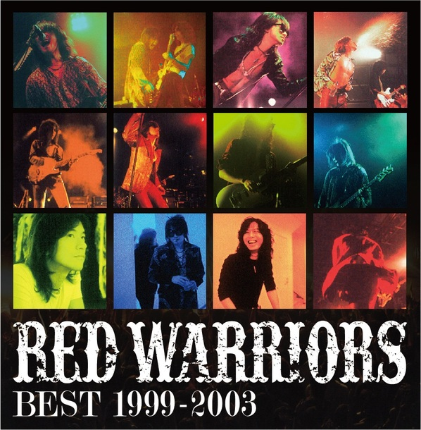 アルバム『RED WARRIORS BEST 1999-2003』