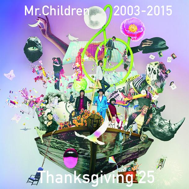 配信限定アルバム『Mr.Children 2003-2015 Thanksgiving 25』