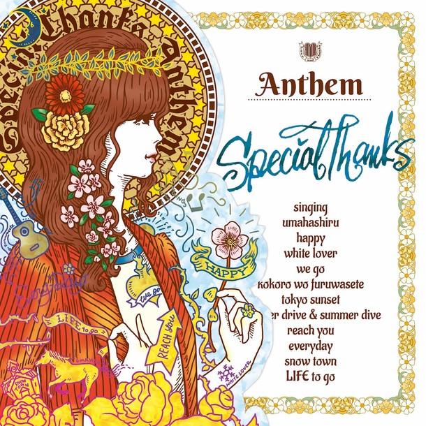 アルバム『Anthem』