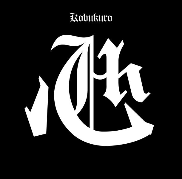 シングル「心」【通常盤】(CD only)