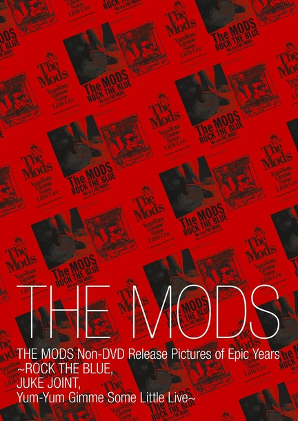 DVD『THE MODS Non-DVD Release Pictures of Epic years』
