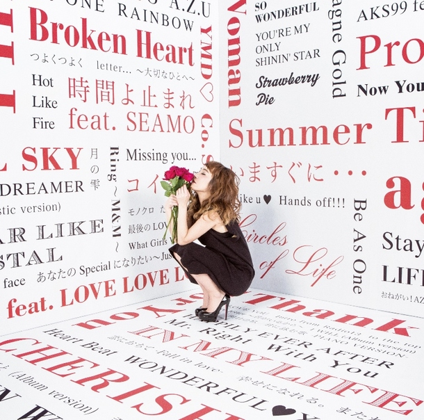 アルバム『SINGLE BEST + ~10th Anniversary~』