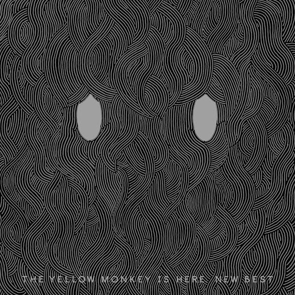 アルバム『THE YELLOW MONKEY IS HERE. NEW BEST』【アナログ盤】