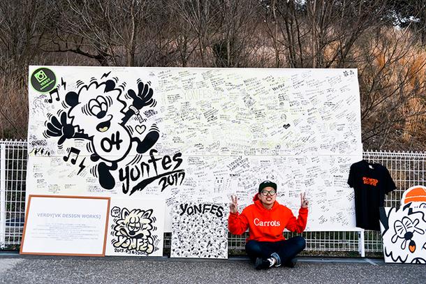 4月2日@愛・地球博記念公園(クリエイターブース)