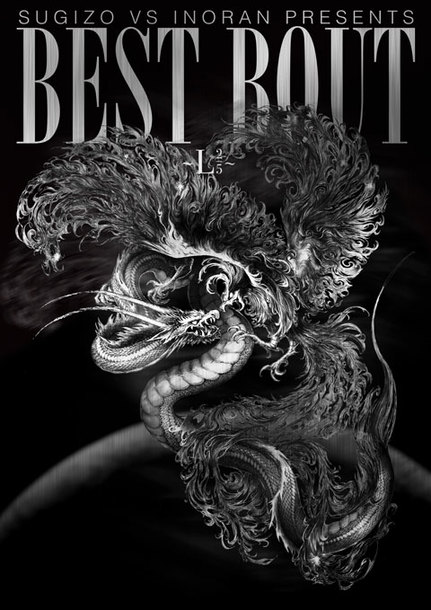DVD『SUGIZO vs INORAN PRESENTS BEST BOUT~L 2/5~』