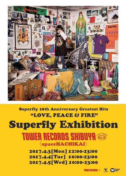 『Superfly Exhibition』特典B1ポスター