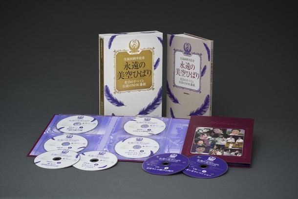 DVD BOOK『美空ひばり 生誕80周年記念 永遠の美空ひばり』展開写真