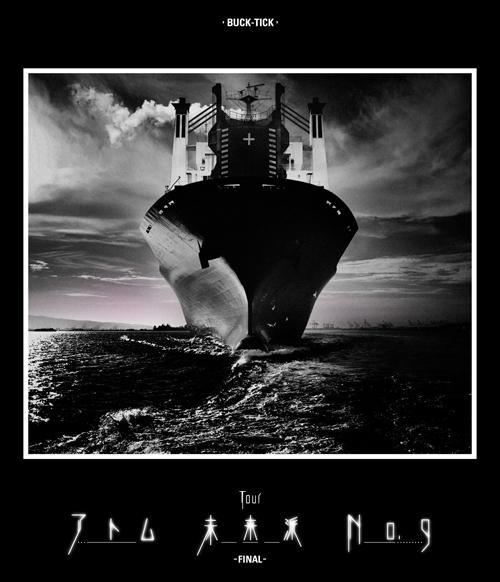 Blu-ray『TOUR アトム 未来派 No.9‐FINAL‐』【通常盤】
