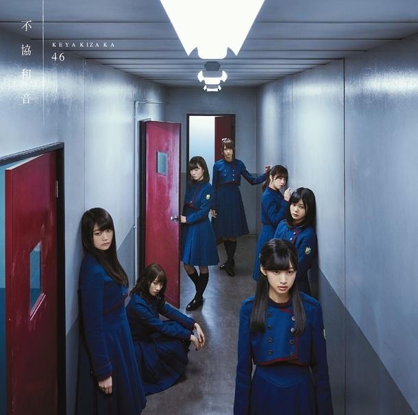 シングル「不協和音」【通常盤】(CD)