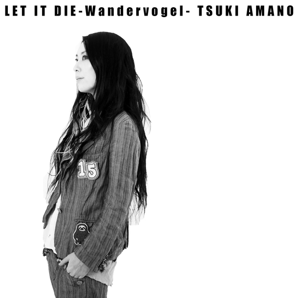 配信楽曲「LET IT DIE~Wandervogel~」