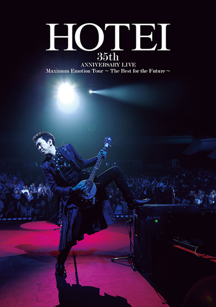 Blu-ray&DVD『Maximum Emotion Tour ~The Best for the Future~』