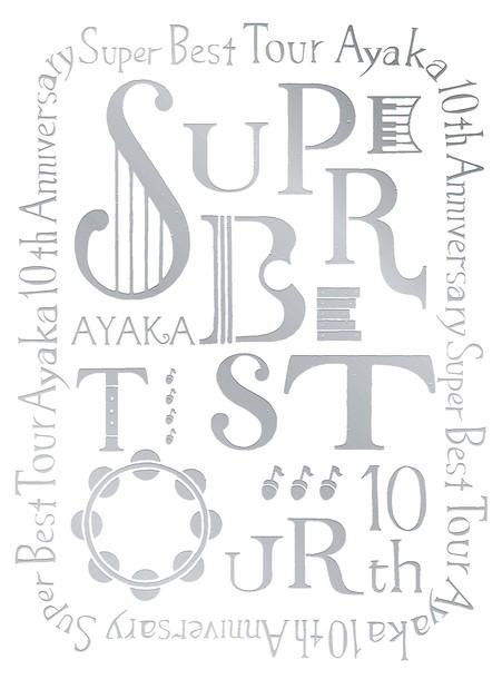 DVD『10th Anniversary SUPER BEST TOUR』