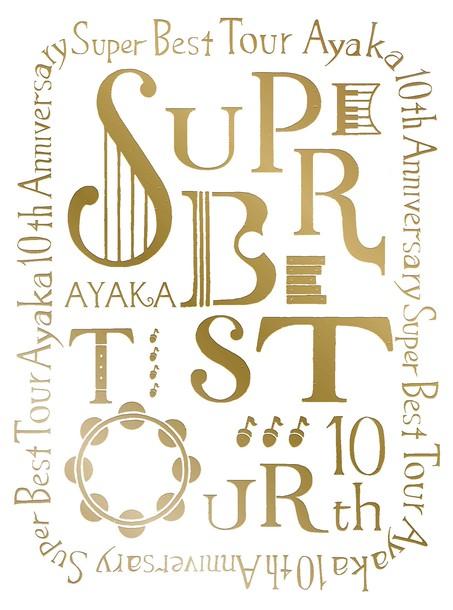 Blu-ray『10th Anniversary SUPER BEST TOUR』