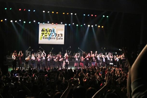 """""""みちのくアニソンフェス2017~Eastern Gale"""" 出演者一同 (提供:ランティス)"""