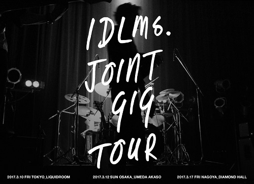 『IDLMs. JOINT GIG TOUR』ロゴ