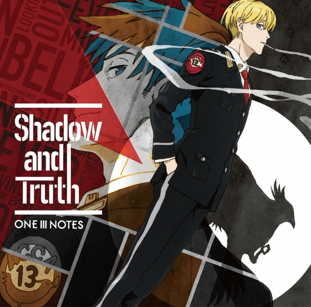 ONE III NOTES「Shadow and Truth」ジャケット (C)オノ・ナツメ/SQUARE ENIX・ACCA製作委員会