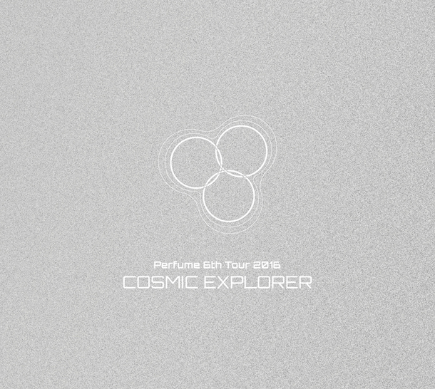DVD『Perfume 6th Tour 2016「COSMIC EXPLORER」』【初回限定盤】(DVD 3枚組)