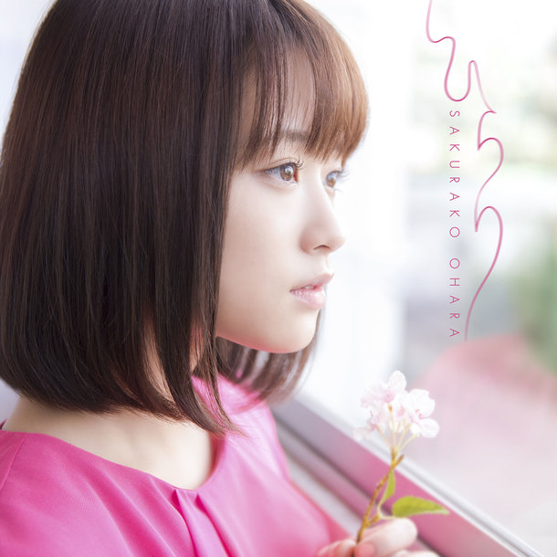 シングル「ひらり」【初回限定盤A】(CD+DVD)