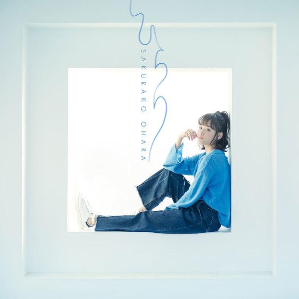 シングル「ひらり」【初回限定盤B】(CD+DVD)