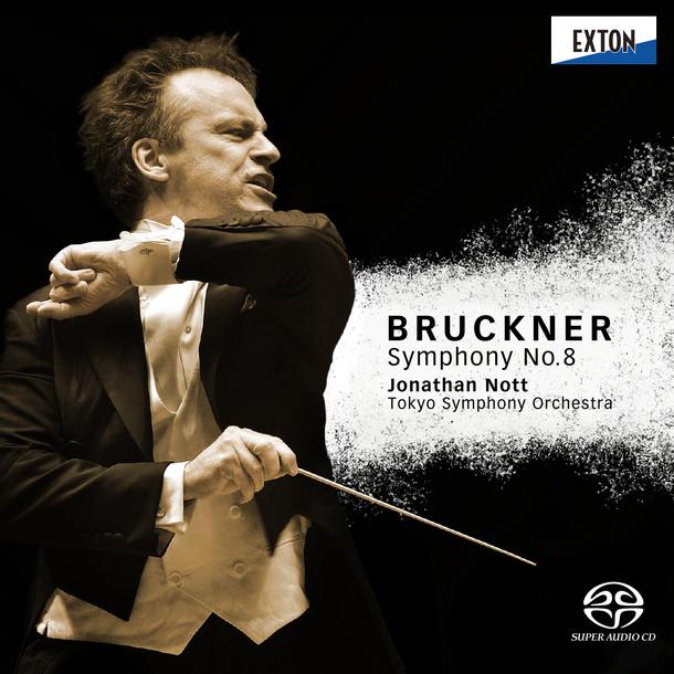 ジョナサン・ノット 東京交響楽団『ブルックナー:交響曲 第8番 』
