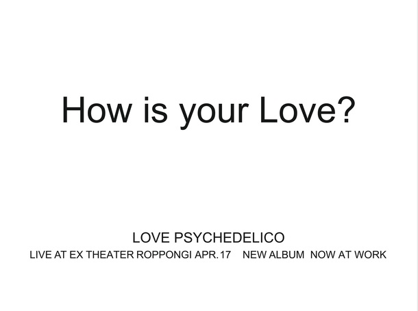 『How is your Love?』LIVE&NEW ALBUM Trailer